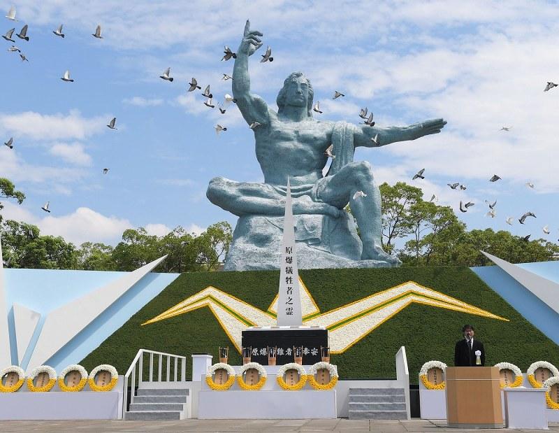 Declaración de Nagasaki por la Paz a 71 años del ataque de la bomba atomica