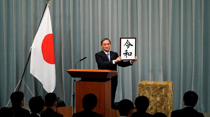 Explicando el significado de REIWA, el nombre de la nueva era de Japón